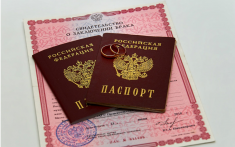 Как фамилия и штамп в паспорте влияют на бездетность
